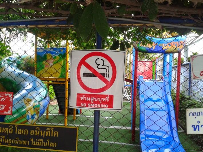 Детские площадки в Тайланде есть!