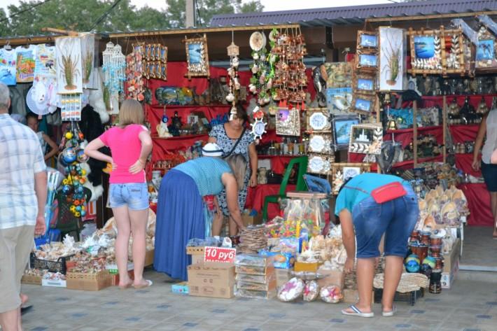 Торговые ряды в Анапе