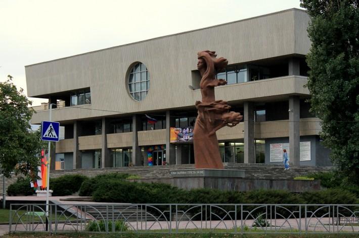 Ставропольский Дворец детского творчества
