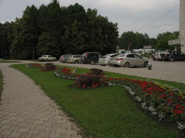 Академгородок в Новосибирске