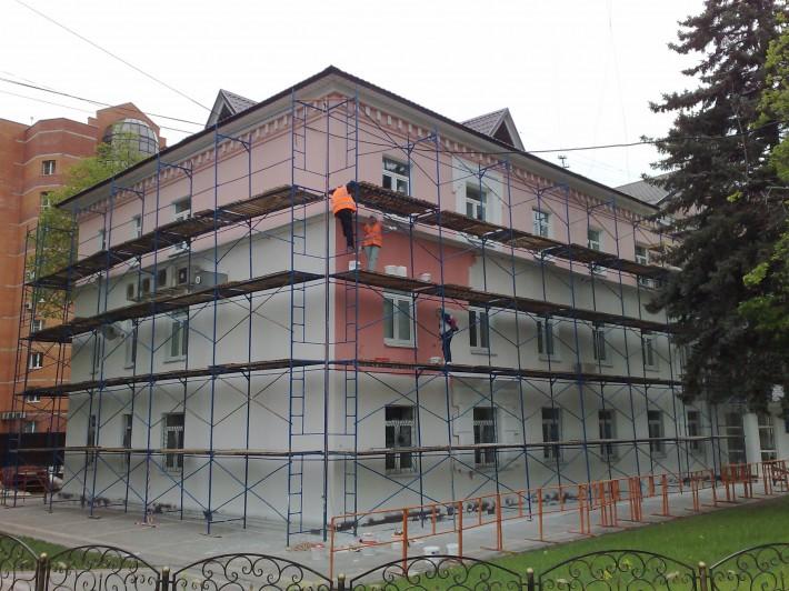 Косметический ремонт здания администрации Железнодорожного
