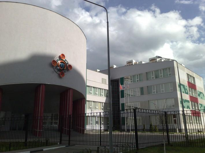 Школа №14 города Железнодорожный