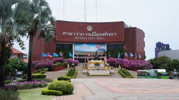 Администрация Паттайи, ул. Северная