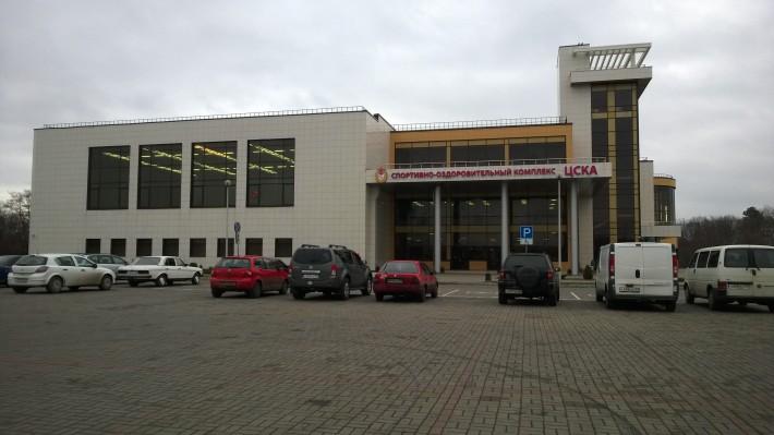 Культурно-оздоровительный центр «Прибой»