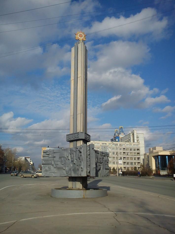 Памятник Героям Великой Отечественной Войны на Красном проспекте