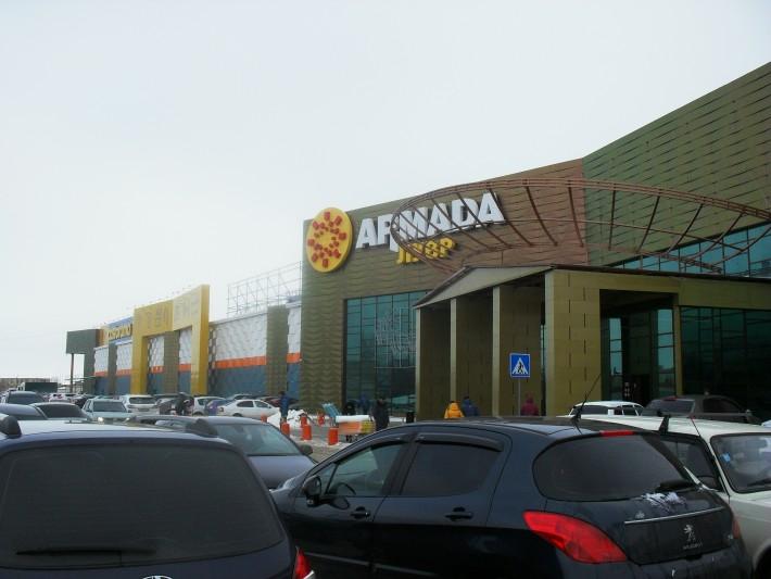 Молл Армада - торговый и развлекательный центр