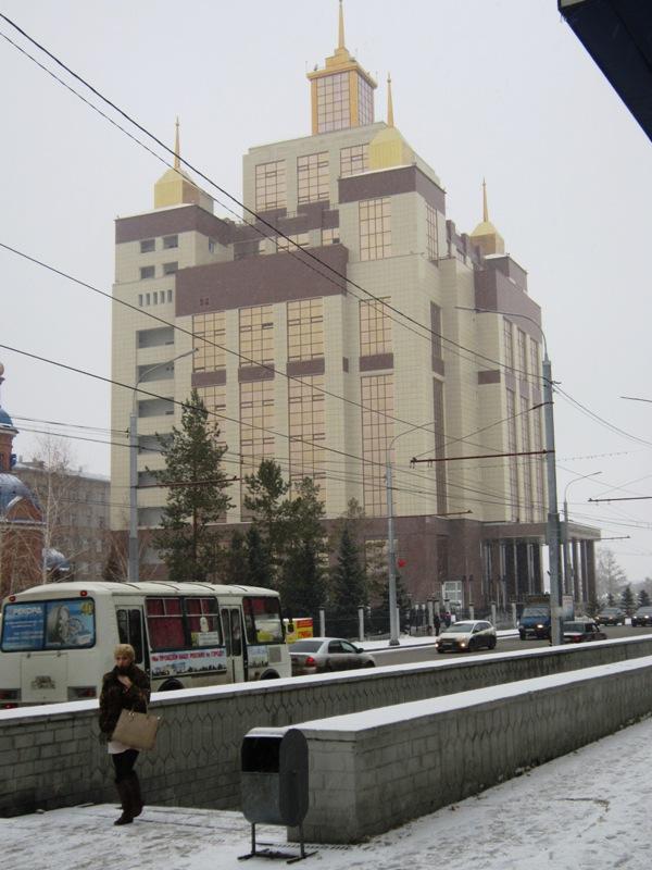Самое высокое здание в Оренбурге