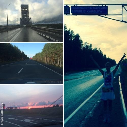 По пути в Карелию