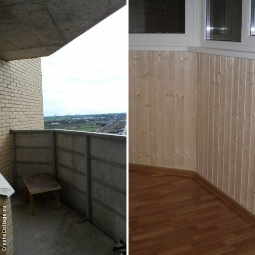 Балкон: было – стало