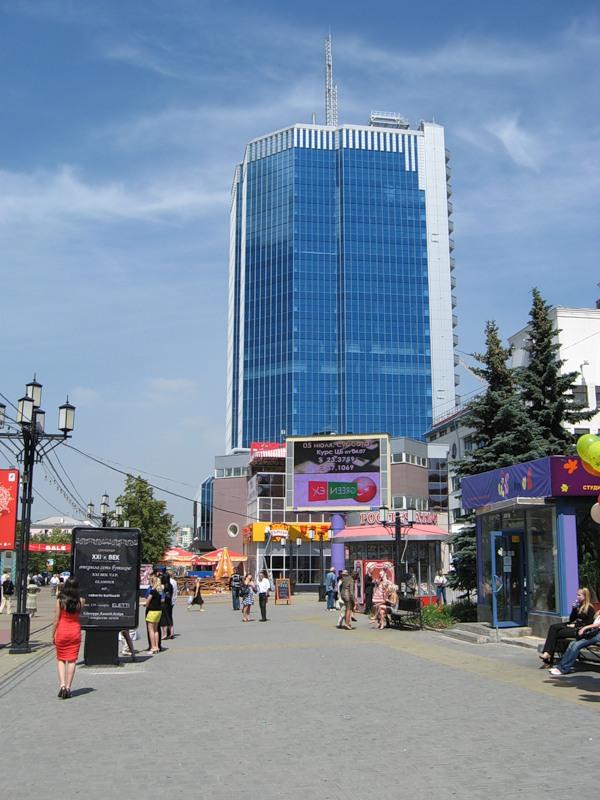 Кировка - челябинский Арбат