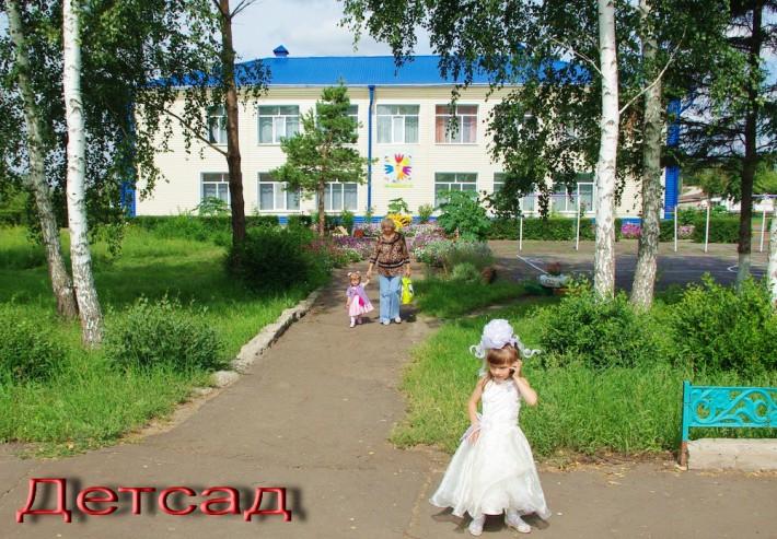 Новый садик в селе Полевое