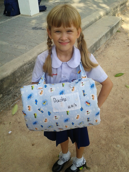 Моя тайская школьница