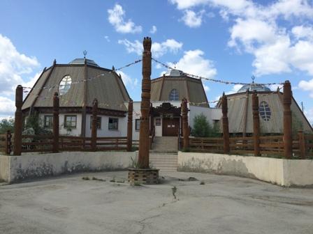 Центр якутской духовной культуры, дом арчы
