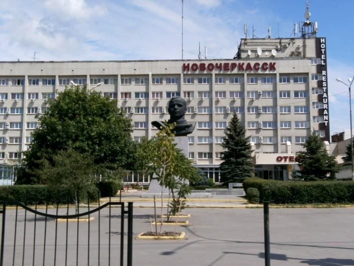 Собственно Новочеркасск
