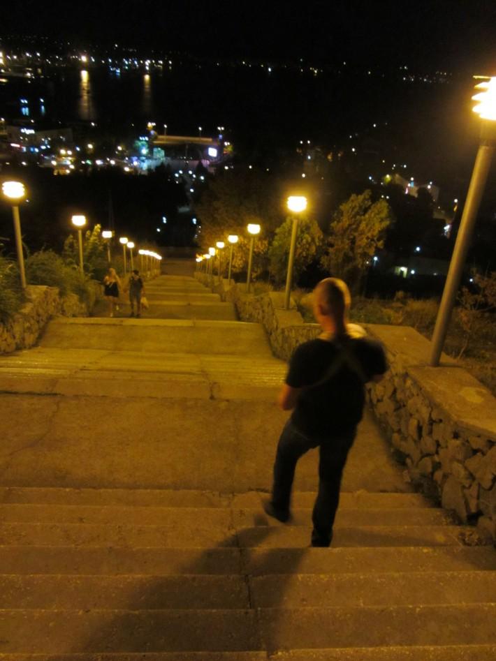 Спуск с горы Митридат