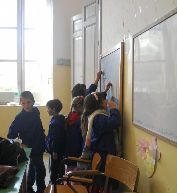 Начальная школа, 2 класс