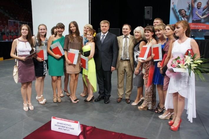Глава города со студентами