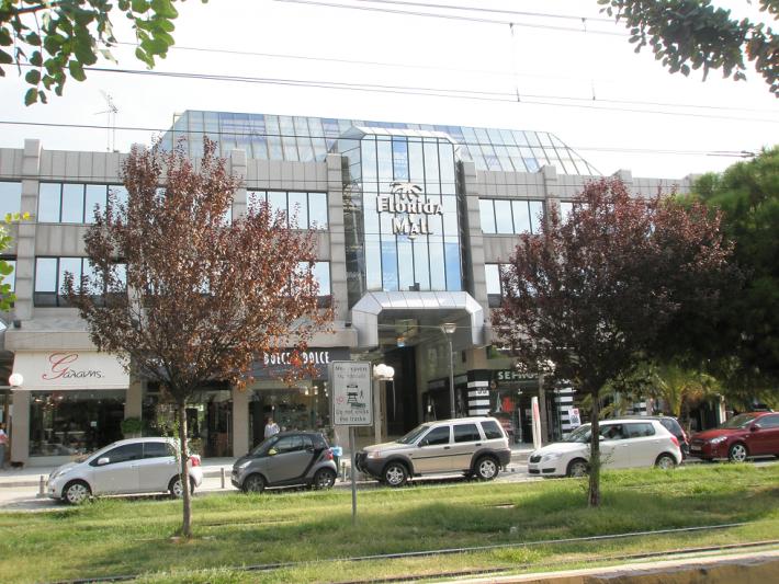 Один из торговых центров