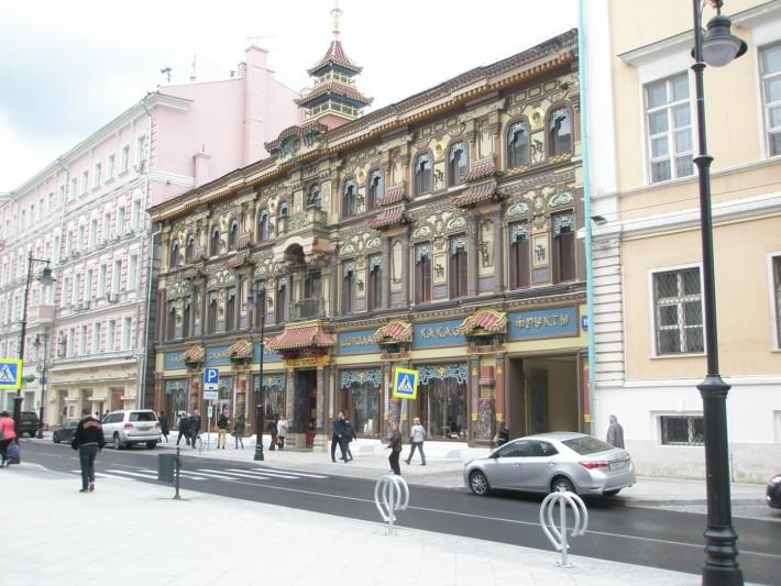 Магазин Чай-Кофе на Мясницкой