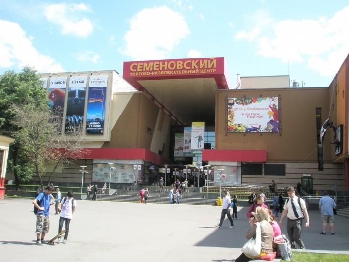 Семеновский торгово-развлекательный центр