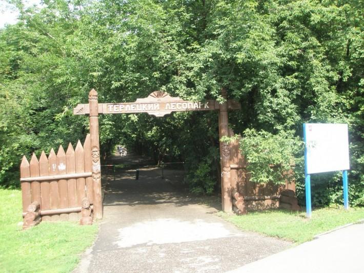 Вход в обилие зелени - Терлецкий лесопарк