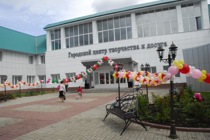 Городской центр творчества и досуга