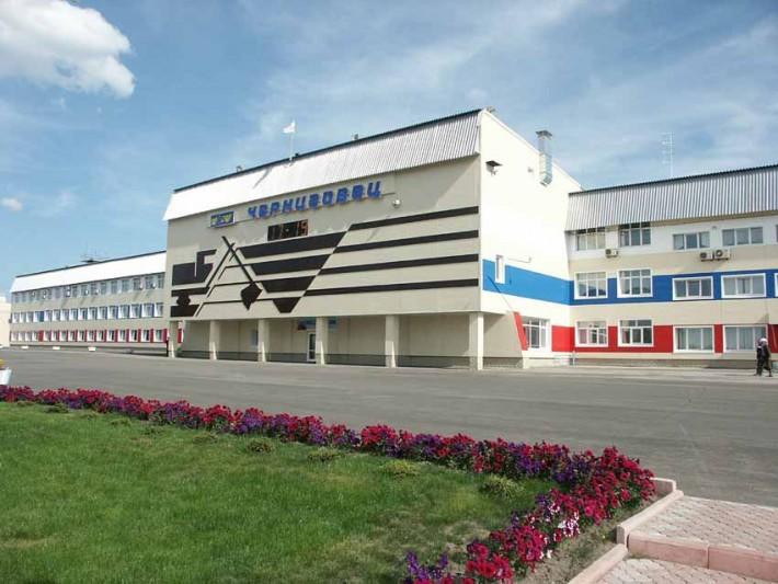 Чернига, Административно-бытовой комбинат (АБК)