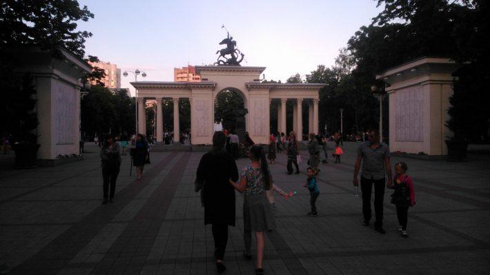 Парк имени Жукова