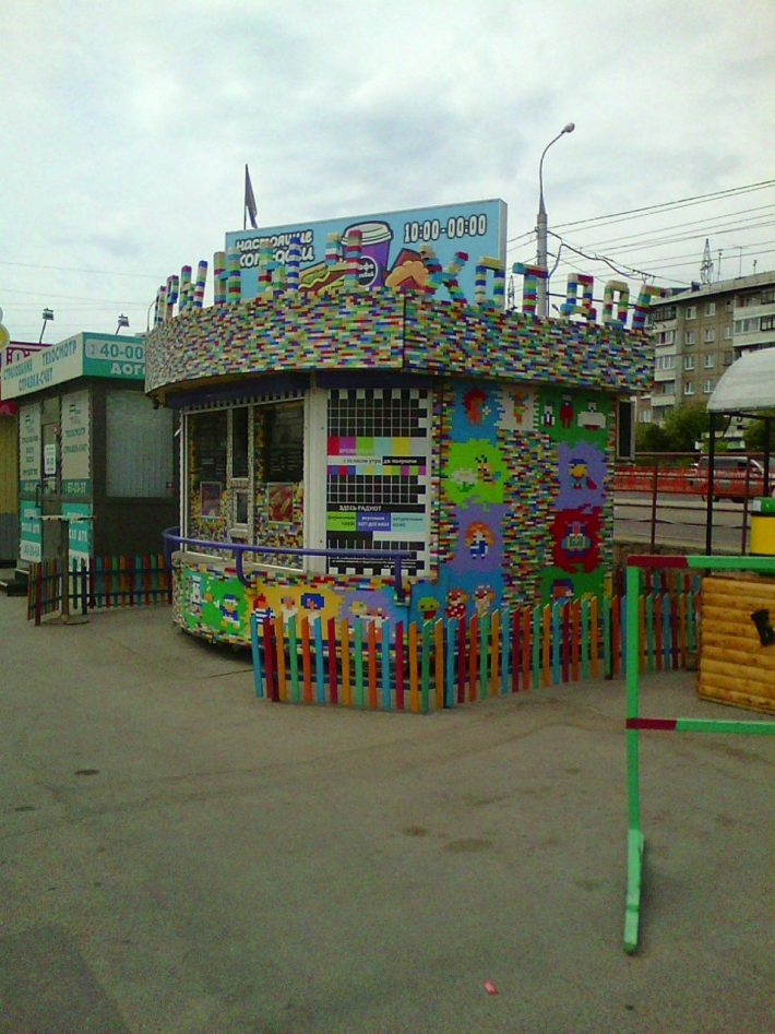 Киоск из детского конструктора на улице Байкальской