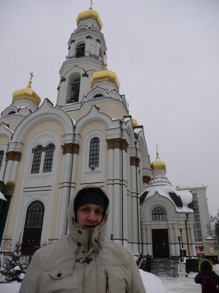 В Екатеринбурге мне показалось еще холоднее чем в Сибири