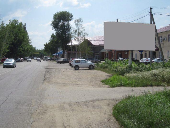 г. Апшеронск