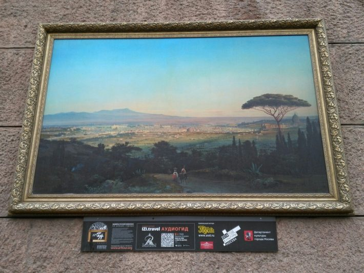 Картина на одном из зданий