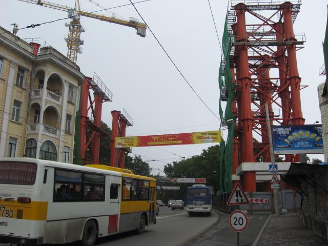 Центральная улица Владивостока Светланская