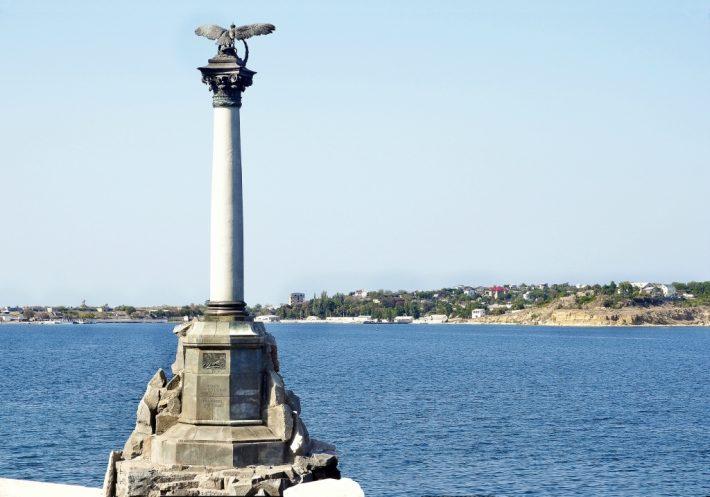 Севастополь.Памятник затопленным кораблям