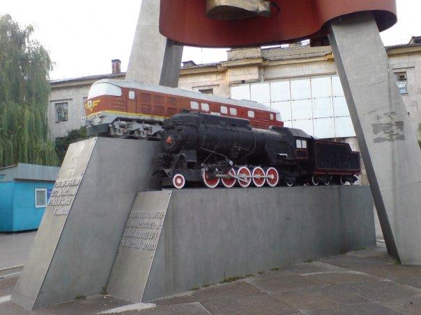 Легендарный завод ОР