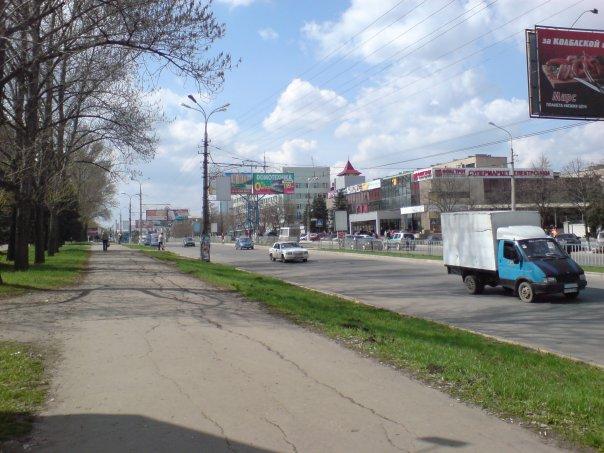 ул. Советская, вид на ГУМ