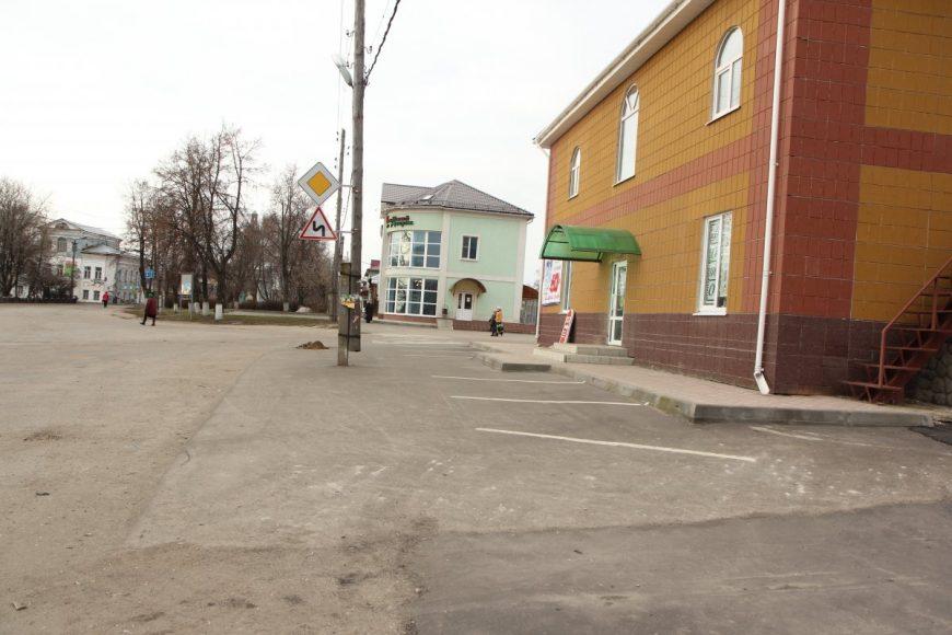 Центр Гаврилов-Посада