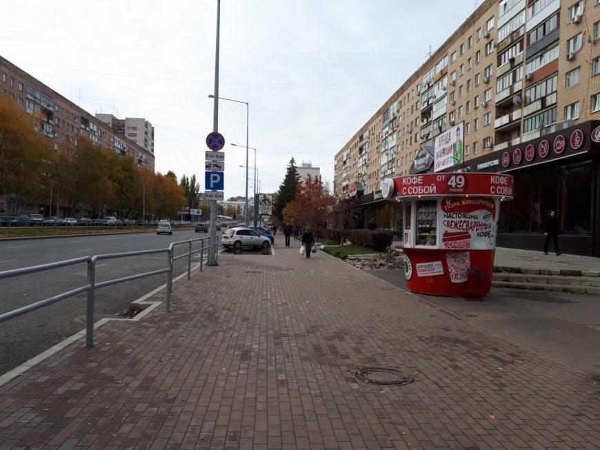 Ново-Садовая и снова плитка