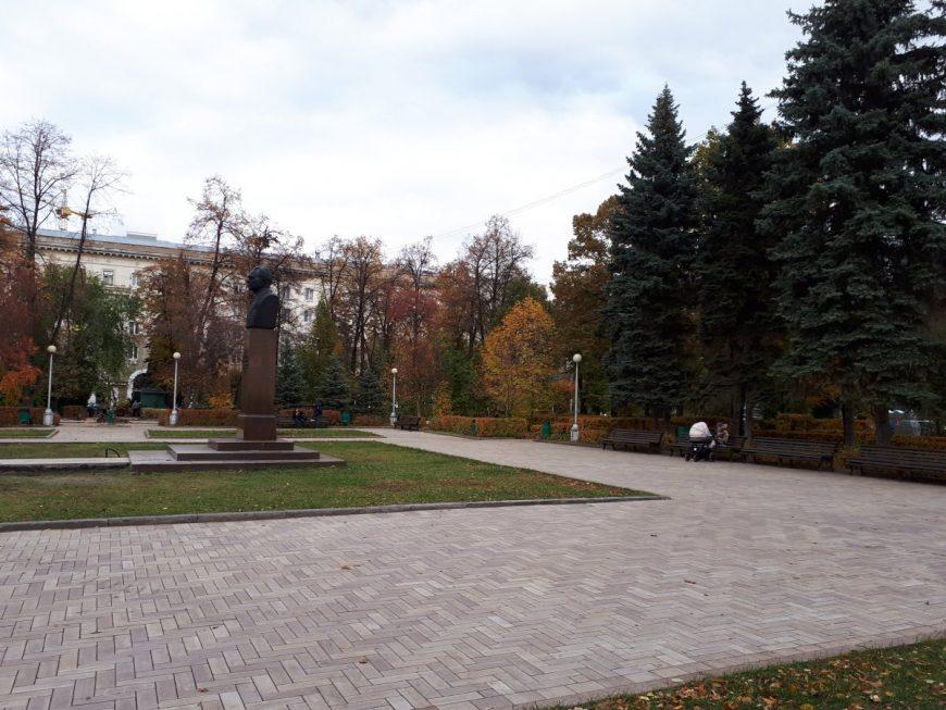 Сквер Устинова