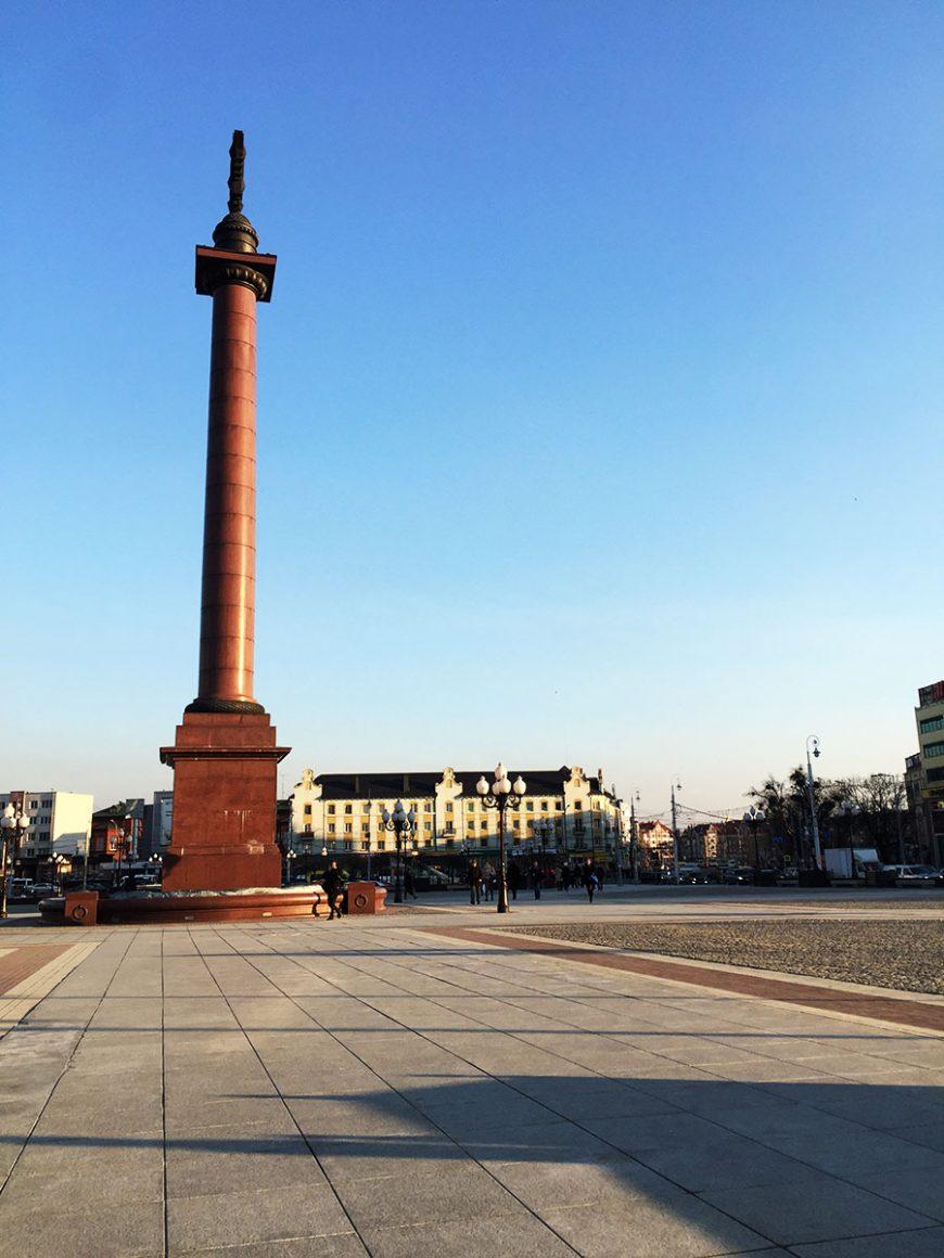 Площадь Победы в центре Калининграда