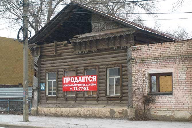 Старенький ветхий дом в центре города