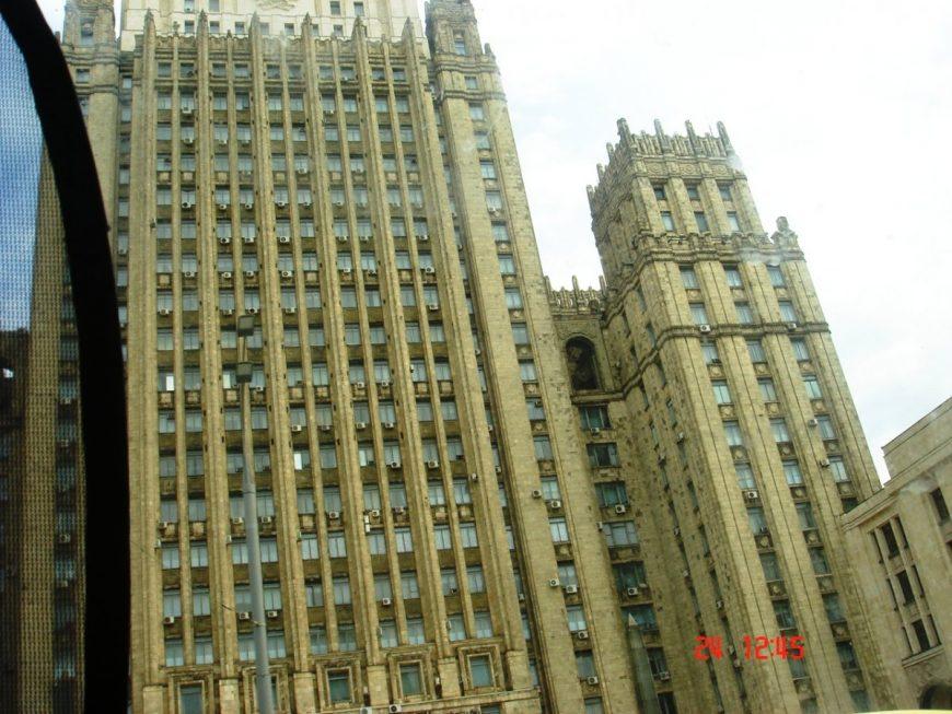 Город Москва, МИД РФ