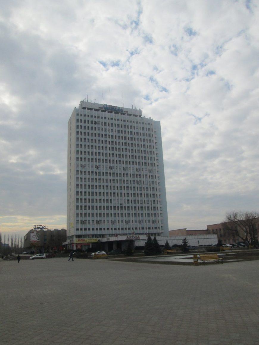 Гостиница Ахтуба
