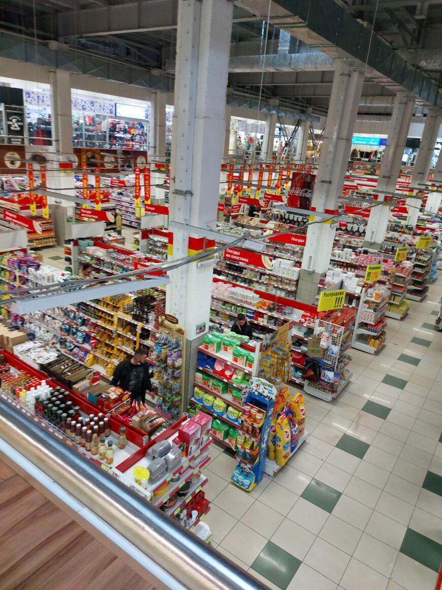 """Продовольственный супермаркет """"Шамса"""""""