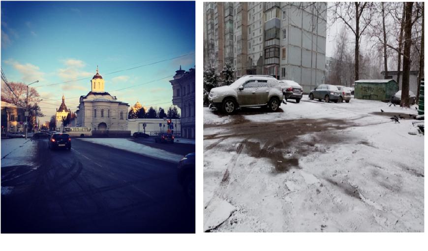 Богоявленско-Анастасиин кафедральный собор; Карантин