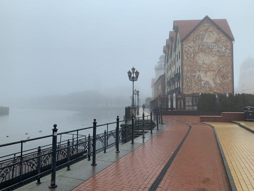 Туман в рыбной деревне, Калининград
