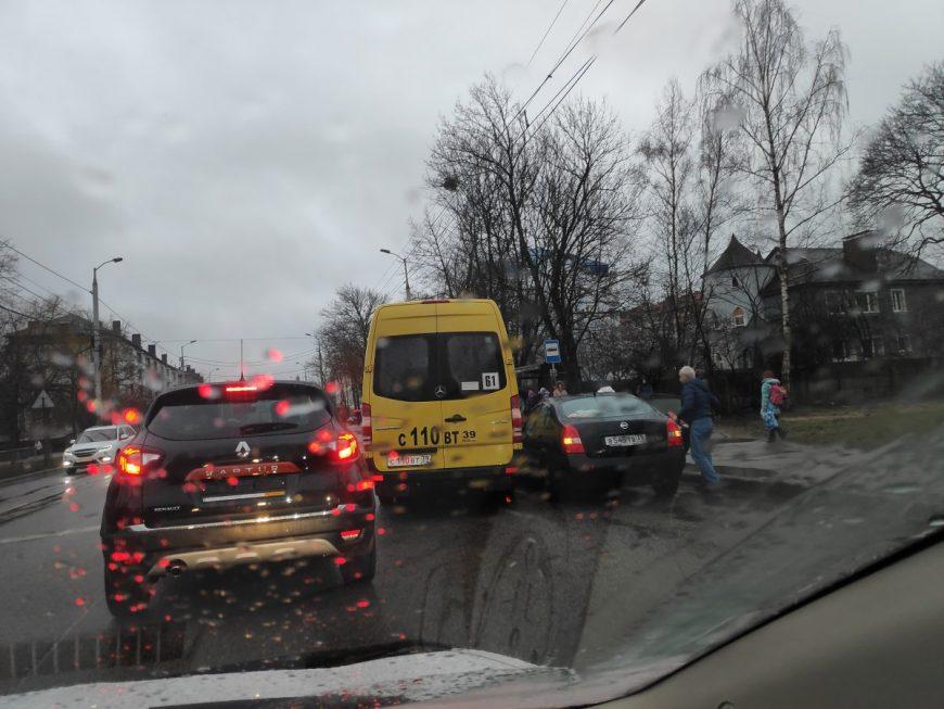 Авария и погода