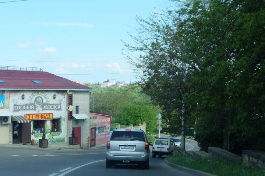 Въезд в Ставрополь