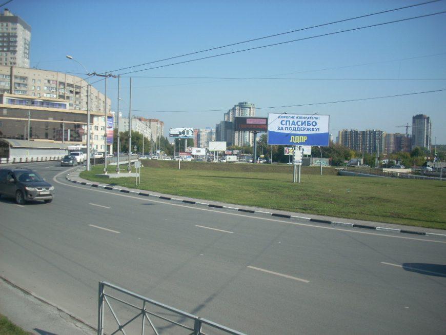 Дороги в Новосибирске