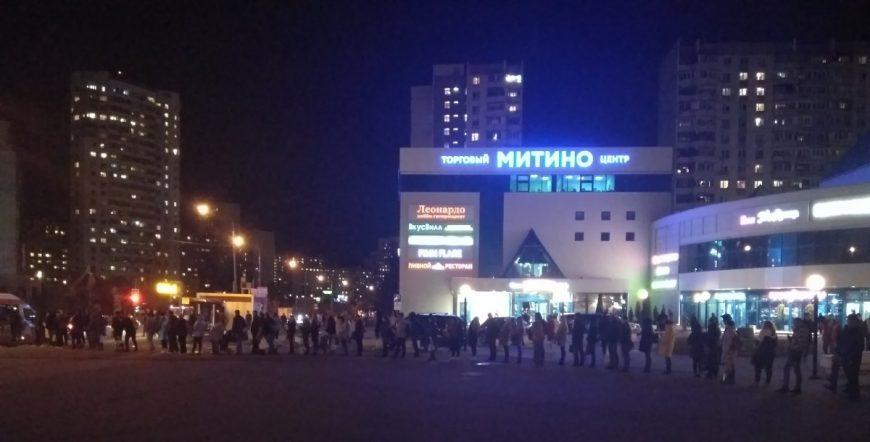 Митино. Несколько десятков человек каждый вечер стоят в очереди на маршрутку, чтобы уехать от метро домой